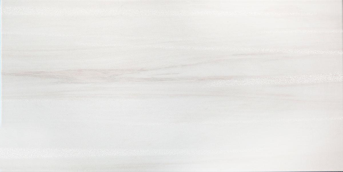 SAARLOUIS lüster weiß/grau Image